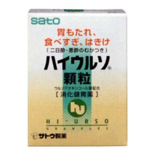 <title>第3類医薬品 ハイウルソ 顆粒 宅配便送料無料 12包</title>