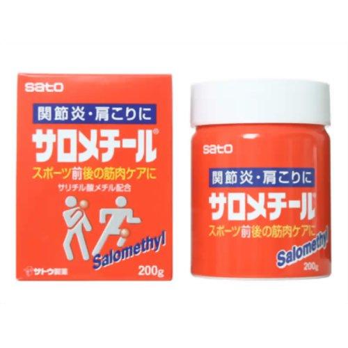 【第3類医薬品】サロメチール [200g] ×4個セット