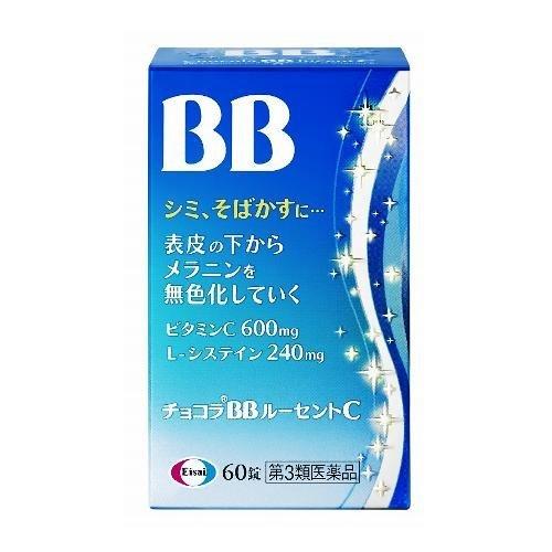 【第3類医薬品】チョコラBBルーセントC 180錠 ×3個セット