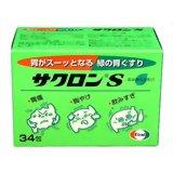 【第2類医薬品】サクロンS  34包 ×5個セット