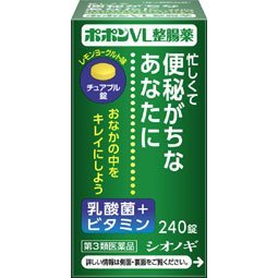 【第3類医薬品】ポポンVL整腸薬240錠 ×10個セット