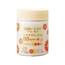 【第3類医薬品】マスチゲンBBゼリー 120錠 アルミ缶入 ×10個セット