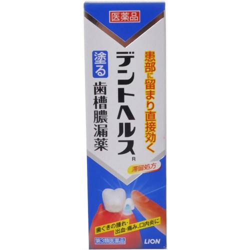 【第3類医薬品】デントヘルスR 40g ×8個セット
