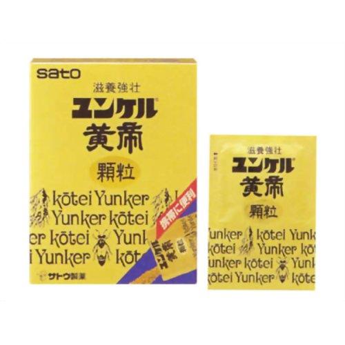 【第3類医薬品】ユンケル黄帝顆粒 16包 ×4個セット
