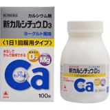 【第2類医薬品】新カルシチュウD3  100錠 ×5個セット