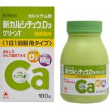 【第2類医薬品】新カルシチュウD3 グリーン  100錠 ×4個セット