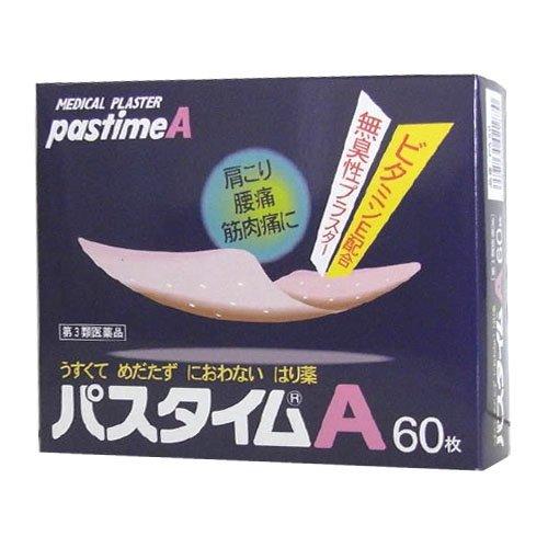 【第3類医薬品】パスタイムA[60枚] ×8個セット