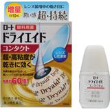 【第3類医薬品】ロートドライエイドコンタクトa  10ml ×9個セット