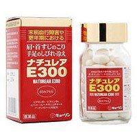 【第3類医薬品】ナチュレアE300 [60カプセル] ×10個セット