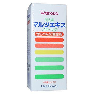 【第3類医薬品】マルツエキス 9g×12包 ×10個セット