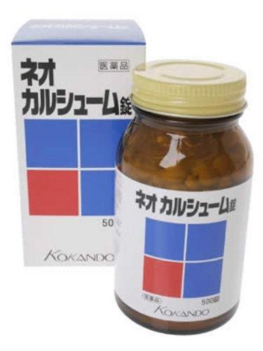 【第3類医薬品】ネオカルシューム 500錠 ×9個セット