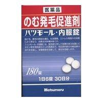 【第2類医薬品】ハツモール内服錠 180錠 ×3個セット