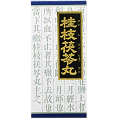【第2類医薬品】 クラシエ 漢方桂枝茯苓丸料エキス顆粒 45包 ×5個セット