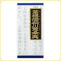 【第2類医薬品】 クラシエ 葛根湯加川キュウ辛夷 顆粒 45包 ×5個セット