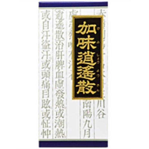 【第2類医薬品】 クラシエ 漢方加味逍遙散料エキス顆粒 45包 ×5個セット