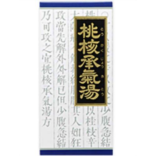 【第2類医薬品】 クラシエ 漢方桃核承気湯エキス顆粒 45包 ×5個セット