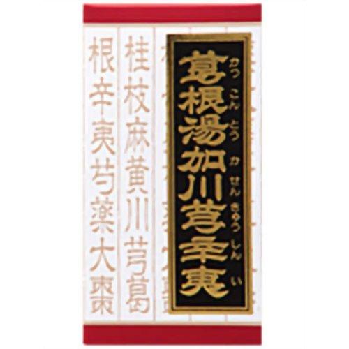 【第2類医薬品】 クラシエ 漢方葛根湯加川キュウ辛夷 ×5個セット