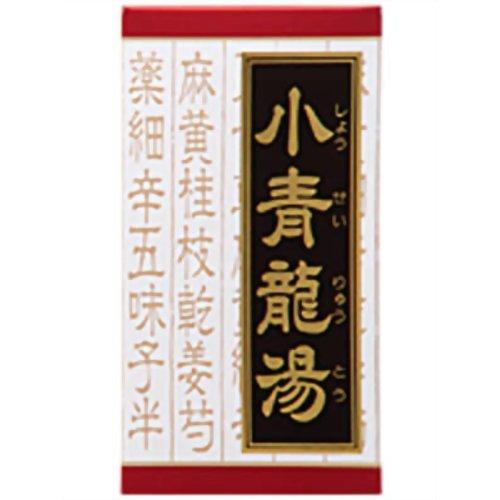 【第2類医薬品】 クラシエ 漢方小青竜湯エキス錠 ×5個セット