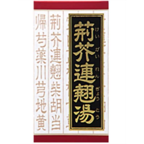 【第2類医薬品】 クラシエ 荊芥蓮翹湯エキス錠F 180錠 ×4個セット