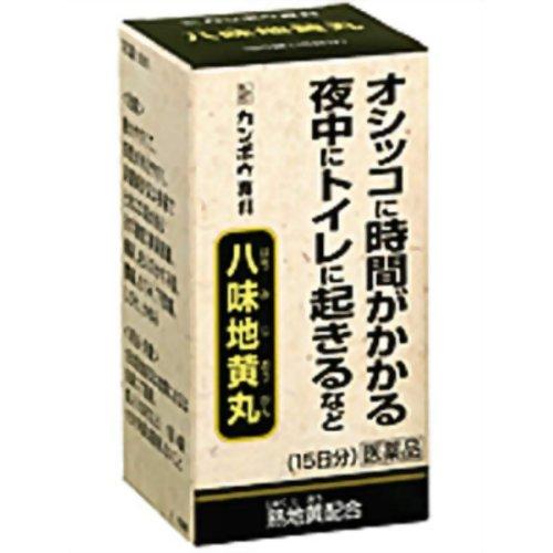【第2類医薬品】 クラシエ 八味地黄丸A 360錠 ×4個セット