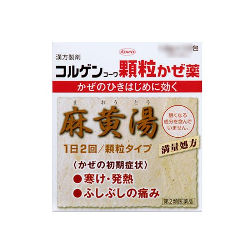 <title>[宅送] 第2類医薬品 コルゲンコーワ顆粒かぜ薬 6包</title>