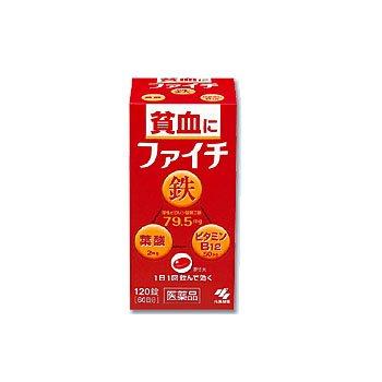 【第2類医薬品】ファイチ 120錠 ×3個セット