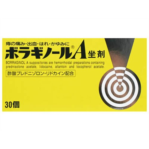 【指定第2類医薬品】ボラギノールA坐剤 30個 ×3個セット