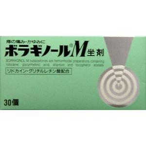 【第2類医薬品】ボラギノールM坐剤 30個 ×5個セット