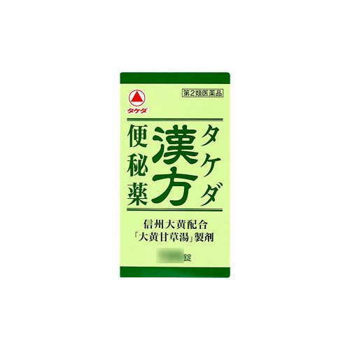 【第2類医薬品】タケダ漢方便秘薬 120錠 ×4個セット