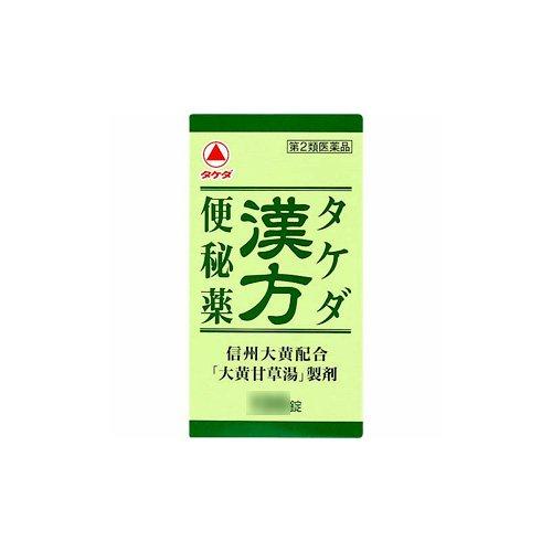 【第2類医薬品】タケダ漢方便秘薬 180錠 ×4個セット