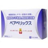 【第2類医薬品】ベアベリックス 30包 ×5個セット