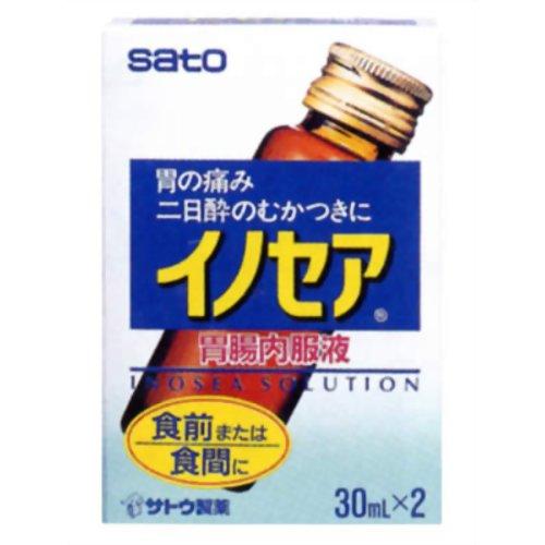 <title>第2類医薬品 イノセア胃腸内服液 30ml×2 日本産</title>