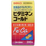 【指定第2類医薬品】ビタミネンゴールド 280T ×3個セット