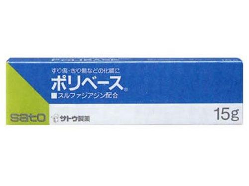 <title>第2類医薬品 ポリベース 15g 入手困難</title>