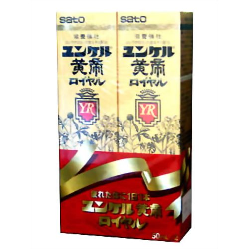 【第2類医薬品】ユンケル黄帝ロイヤル 50ml×2 ×5個セット
