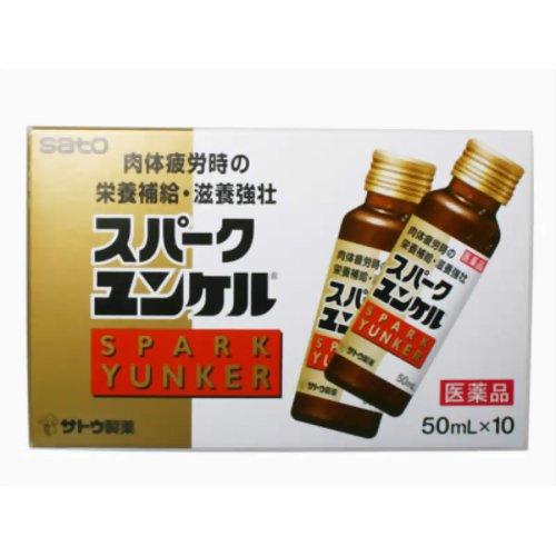 【第2類医薬品】スパークユンケル 50ml×10本 ×5個セット
