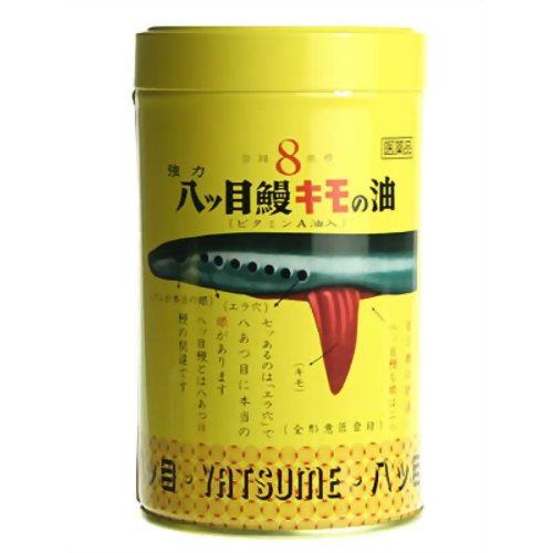 【指定第2類医薬品】強力八ツ目鰻キモの油 700球 ×3個セット