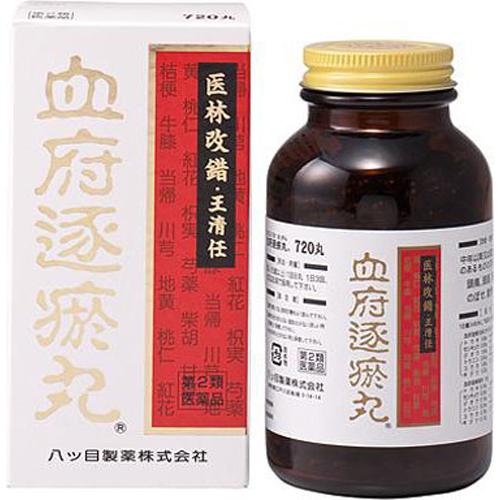 【第2類医薬品】血府逐於丸[けっぷちくおがん] 720丸
