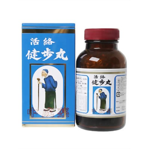 【指定第2類医薬品】活絡健歩丸[かつらくけんぽがん] 600丸