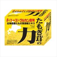 たもぎ茸の力 [42ml×30袋]【βグルカン/エルゴチオネイン】【免疫】【坑酸化】【送料無料】