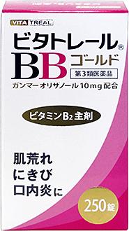 【第3類医薬品】ビタトレールBBゴールド 250錠 ×10個セット
