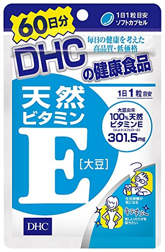 <title>≪DHC≫ DHC おしゃれ 天然ビタミンE 大豆 60日分 60粒</title>