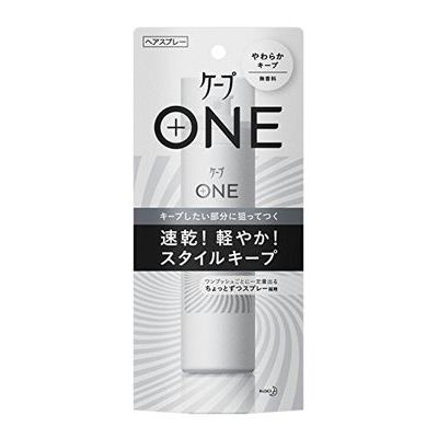 <title>≪花王≫ 本物 ケープ ONE やわらかキープ 無香料 80g</title>