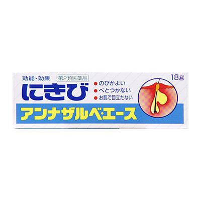 買い物 エスエス製薬 送料無料 第2類医薬品 お買得 アンナザルベ ニキビ治療剤 エース 18g