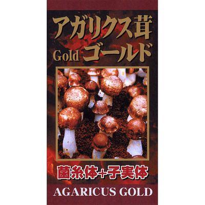 <ユウキ製薬> アガリクス茸ゴールド粒 75g 6個セット