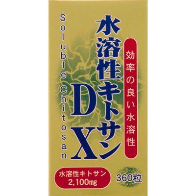 水溶性キトサンDX 360粒入 4個セット