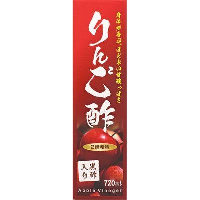 りんご酢 黒酢入り 720mL 12個セット【他商品同梱不可】
