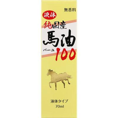 液体純国産馬油100 70ml 12個セット