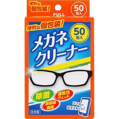 大木 メガネクリーナーお徳用 限定価格セール 50包 永遠の定番