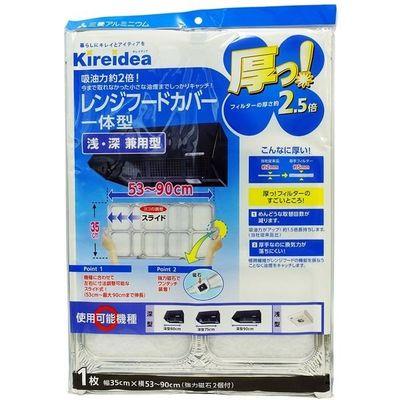 <title>激安☆超特価 ニッパク 厚っ レンジフードカバー深型用 フリーサイズ KA9</title>